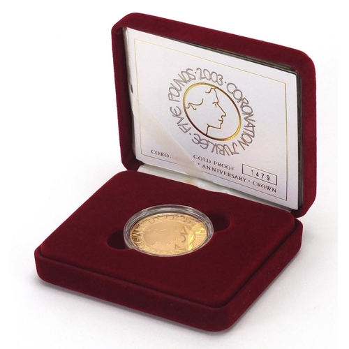 200 - Elizabeth II 2003 Coronation Jubilee gold proof five pound, with fitted case and certificate, limite...