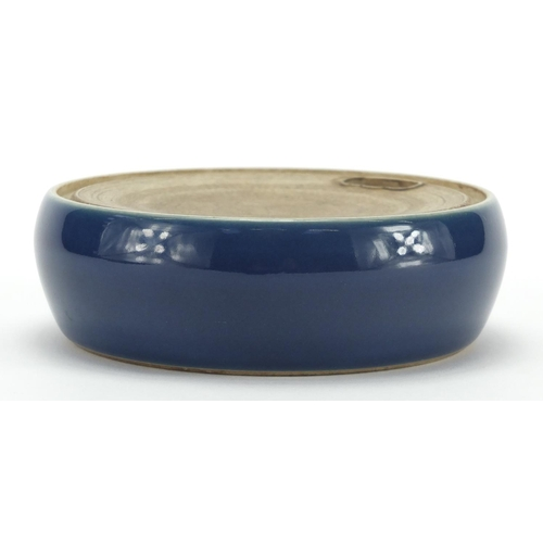 625 - Chinese porcelain blue glazed ink stone, six figure character marks to the base, 4cm high x 12.5cm i...