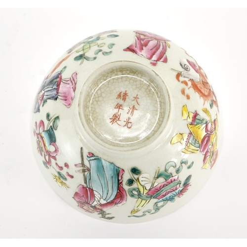 300 - Chinese porcelain footed bowl, hand painted in the famille rose palette with four figures and Daoist...
