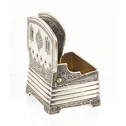 4 - Russian silver salt cellar in the form of a chair, stamped 1870, 84, BC, 6cm high, approximate weigh...