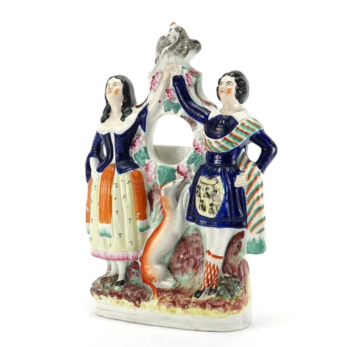 498 - Victorian Staffordshire flat backed Highland Dancers watch stand, 33cm high...