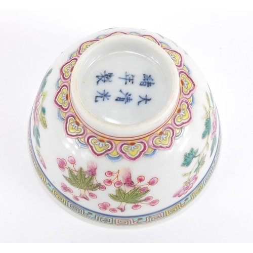 309 - Miniature Chinese porcelain footed bowl, finely hand painted in the famille rose palette with blosso...