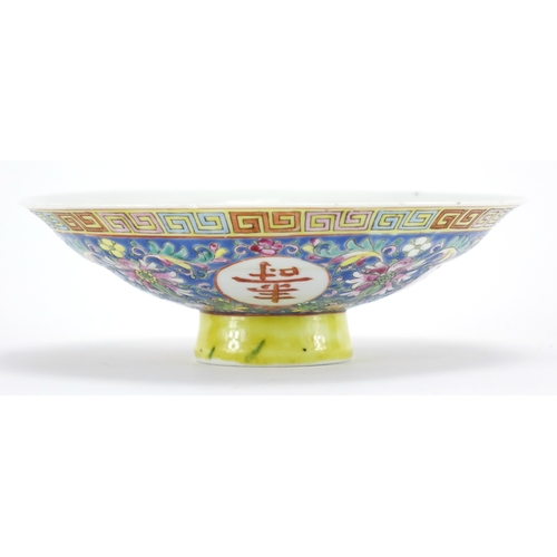303 - Chinese porcelain footed shallow dish, hand painted in the famille rose palette with flower heads am...