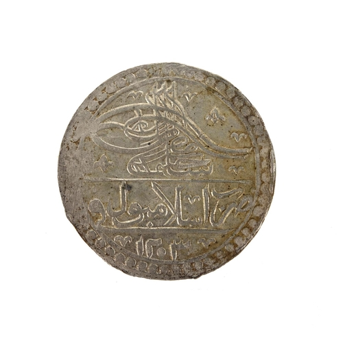153 - Ottoman Empire Selim III silver coin, 4.5cm in diameter, approximate weight 32.4g (PROVENANCE: Previ...