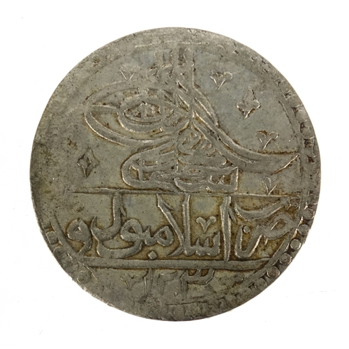 154 - Ottoman Empire Selim III silver coin, 4.4cm in diameter, approximate weight 31.9g (PROVENANCE: Previ...