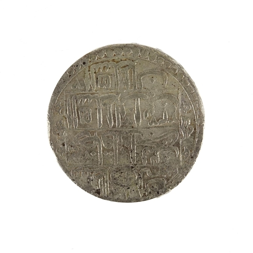 156 - Ottoman Empire Selim III silver coin, 4.5cm in diameter, approximate weight 31.6g (PROVENANCE: Previ...