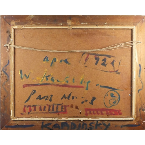 861 - Abstract composition, geometric shapes, Russian school oil, bearing a monogram K and inscriptions Ka...