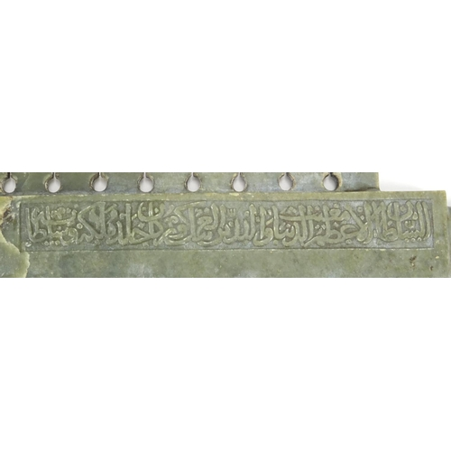 402 - Mongolian green jade knife carved with Islamic script, (Provenance: Cafer Gazi Collection) 41cm in l...
