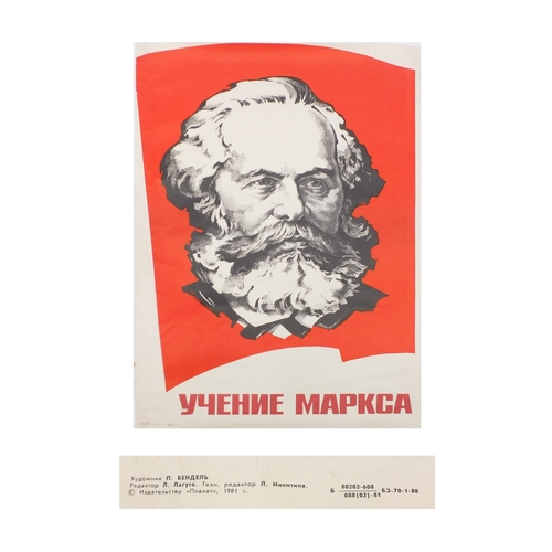 133 - Seven Russian propaganda posters, some 1970's, each approximately 97.5cm x 69cm...