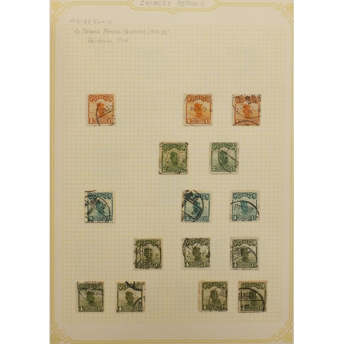 137 - Predominantly 19th century and later Chinese stamps, arranged in three albums including Shanghai Mun...