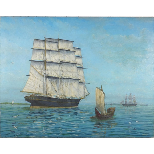 2226 - Ships on calm seas, oil on canvas, bearing an indistinct signature possibly Colman, unframed, 117cm ...