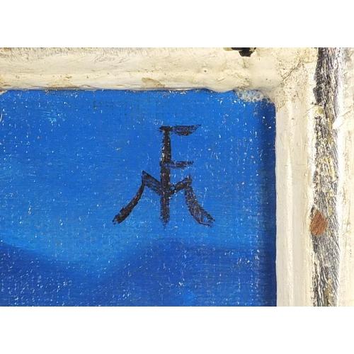 2150 - After Mary Fedden - Still life, oil on board, inscribed verso, framed, 49.5cm x 39.5cm...