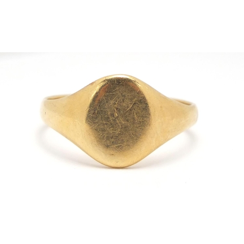 2345 - 18ct gold signet ring, size W, approximate weight 7.0g...