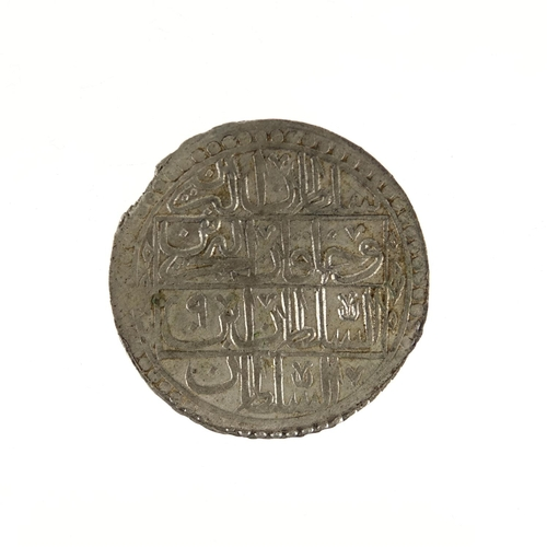 2814 - Ottoman Empire Selim III silver coin, 4.6cm in diameter, approximate weight 32.1g (PROVENANCE: Previ...