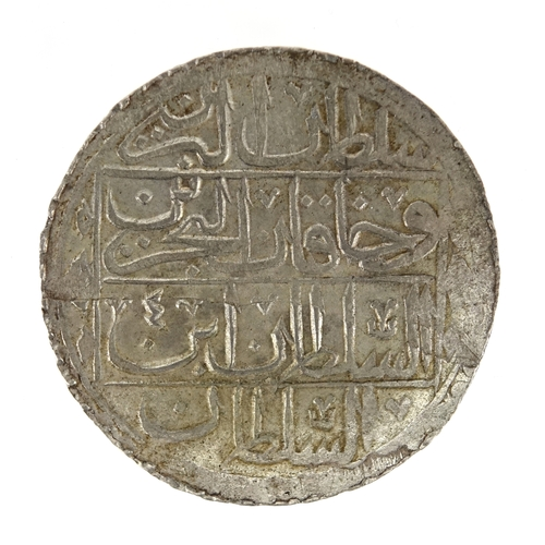 2816 - Ottoman Empire Selim III silver coin, 4.4cm in diameter, approximate weight 31.9g (PROVENANCE: Previ...