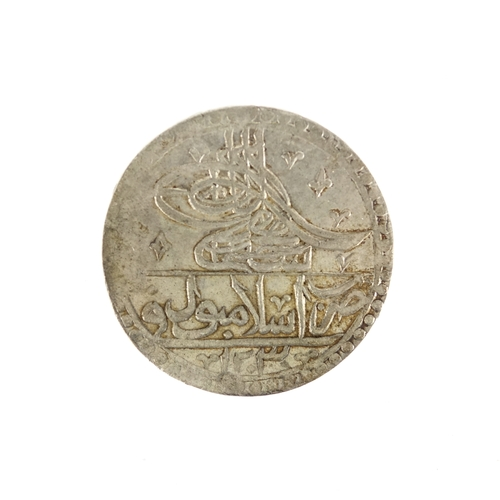 2817 - Ottoman Empire Selim III silver coin, 4.5cm in diameter, approximate weight 32.3g (PROVENANCE: Previ...