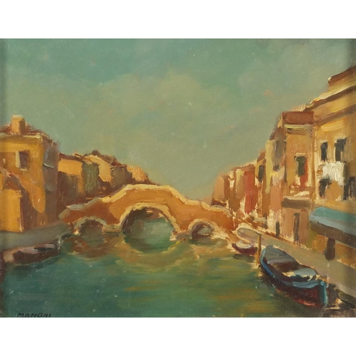 1197 - Giuseppe Manoi - Ponte dei Tre Archi, Venice, oil, inscribed label verso, mounted and framed, 23.5cm...