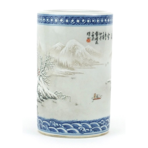 416 - Chinese porcelain cylindrical brush pot, hand painted with figures in a winter landscape and calligr...