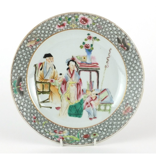 401 - Chinese porcelain plate, hand painted in the famille rose palette with figures, insects and flowers,...