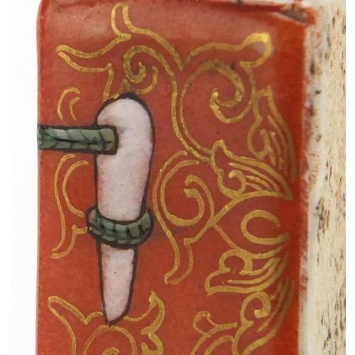 427 - Chinese iron red porcelain book design paperweight, hand painted with script and foliate motifs, 8.5...