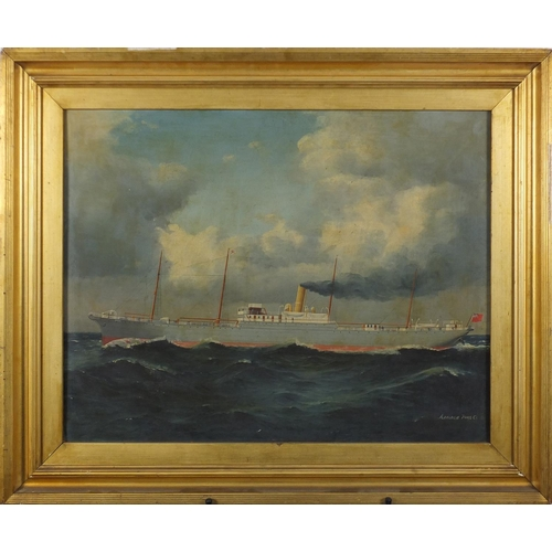 1169 - Manner of Reginald Arthur Borstel - Anglia Cargo Ship, late 19th/early 20th century oil on board, in...
