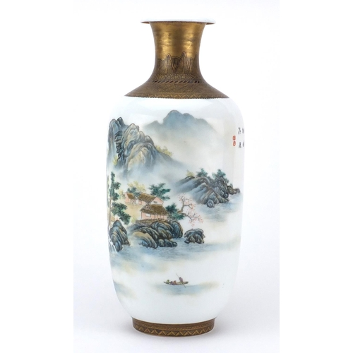424 - Chinese porcelain vase hand painted in the famille rose palette with a river landscape and calligrap...