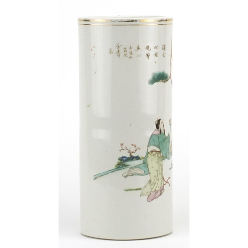 426 - Chinese porcelain cylindrical vase, hand painted in the famille rose palette with figures and callig...