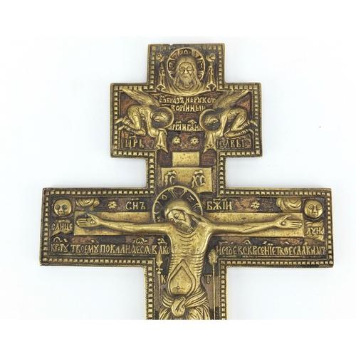 8 - Large Russian bronze orthodox cross, 38cm high...