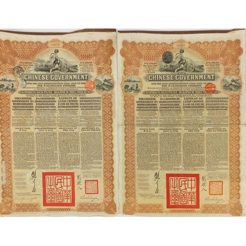 280 - Ten 1913 Chinese Government gold share certificates, various serial numbers...