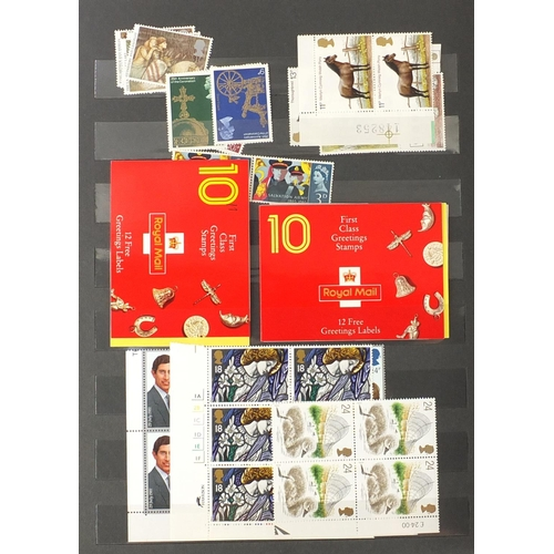 2829 - Predominantly British mint unused stamps, arranged in two albums, various genres and denominations...