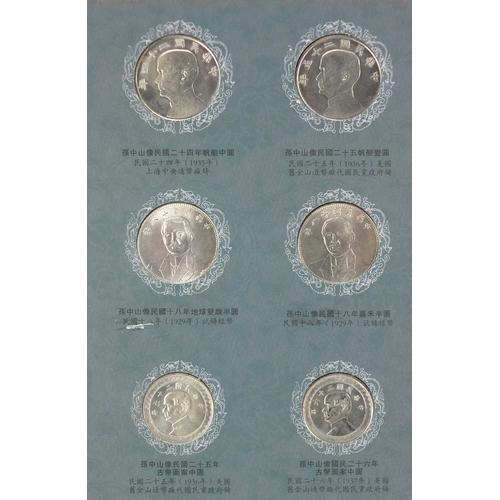 2811 - Eighteen Chinese coins housed in cardboard displays...