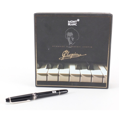 9 - Montblanc Frederic Chopin platinum line  fountain pen with 14k gold nib and fitted case, serial numb...