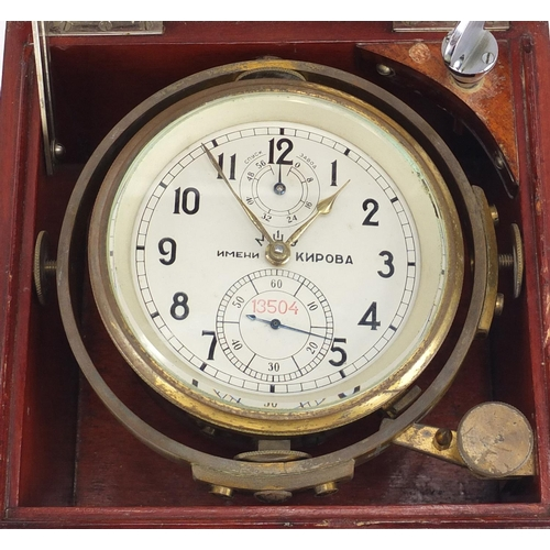22 - Russian two day marine chronometer, housed in a mahogany case with brass carrying handles, inscribed...