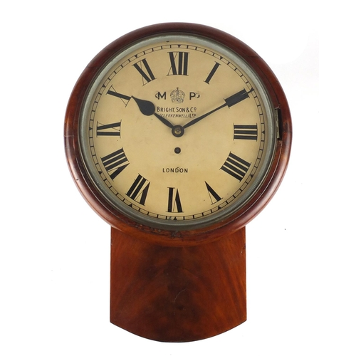2021 - Victorian mahogany drop dial fusee wall clock, the dial with Roman numerals, inscribed MP Bright, So...