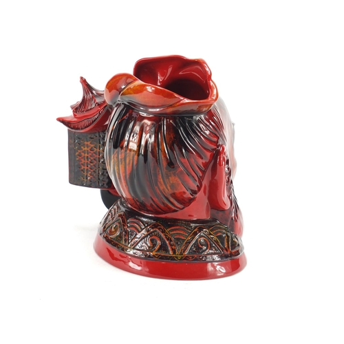 2054 - Royal Doulton Flambe Confucius character jug D7003 limited edition, 1284/1750 with certificate, 19cm...