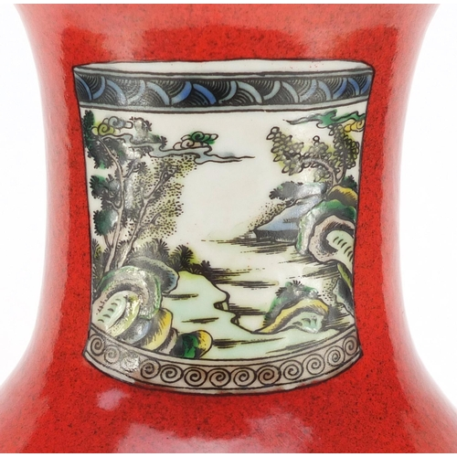 2047 - Chinese porcelain Rouleau vase, hand painted in the famille verte palette with vases, brush pot and ...