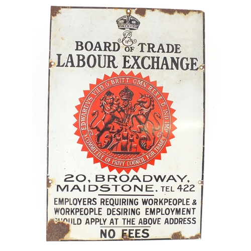 57 - Board of trade labour exchange enamel advertising sign with coat of arms, 46cm x 30.5cm...