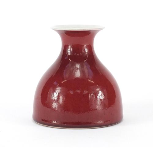 350 - Chinese porcelain sang de boeuf glazed vase, six figure Yongzheng character marks to the base, 11.5c...