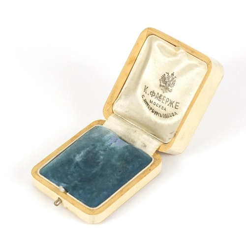 786 - Vintage Russian silk and velvet jewelley box by Faberge, 2.5cm H x 4.7cm W x 5.3cm D...