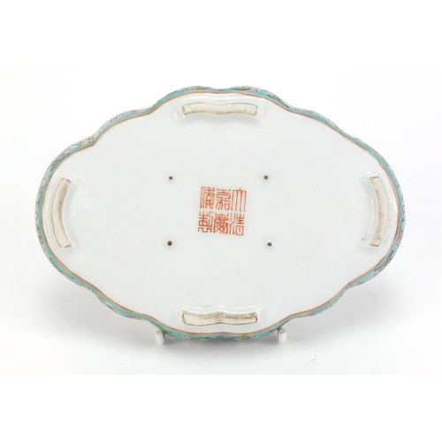 3 - Chinese porcelain four footed brush washer, hand painted with calligraphy and flowers, six figure ch...