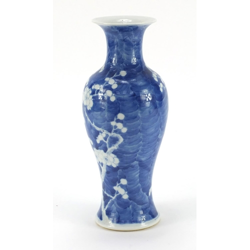 3041 - Chinese blue and white porcelain baluster vase hand painted with prunus flowers, blue ring marks to ...
