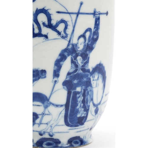 58 - Good Chinese blue and white porcelain vase, finely hand painted with warriors on horse back and Daoi...