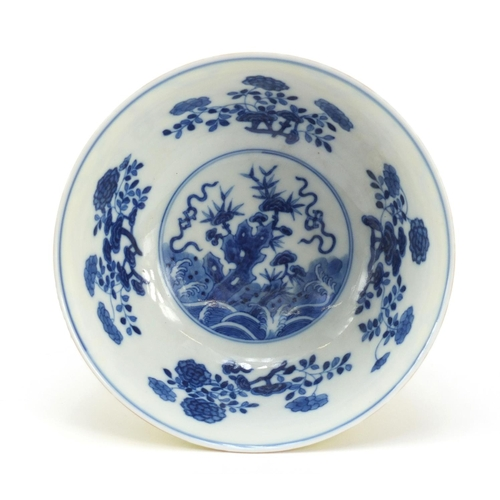 10 - Chinese porcelain yellow ground bowl with blue and white interior, the exterior hand painted in the ...