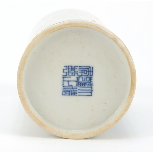 8 - Chinese blue and white porcelain brush pot, finely hand painted with an eagle on a rock amongst wave...