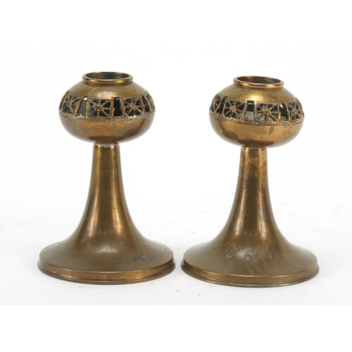 7 - Pentti Sarpaneva, pair of 1970's Finnish copper candlesticks, each 10cm high...