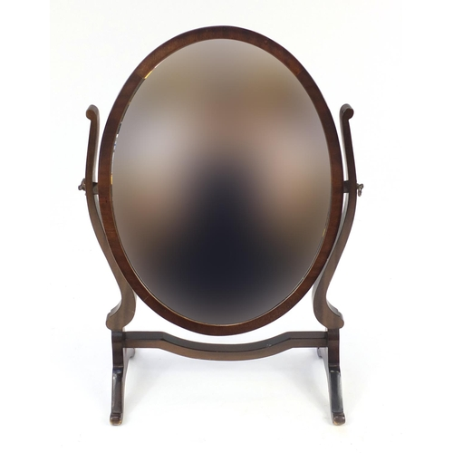 Mahogany swing mirror, 60cm high