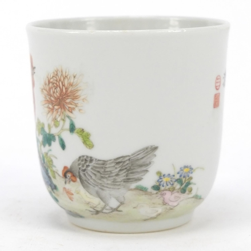 41 - Good Chinese porcelain teacup, finely hand painted with two roosters and two chicks amongst flowers ...
