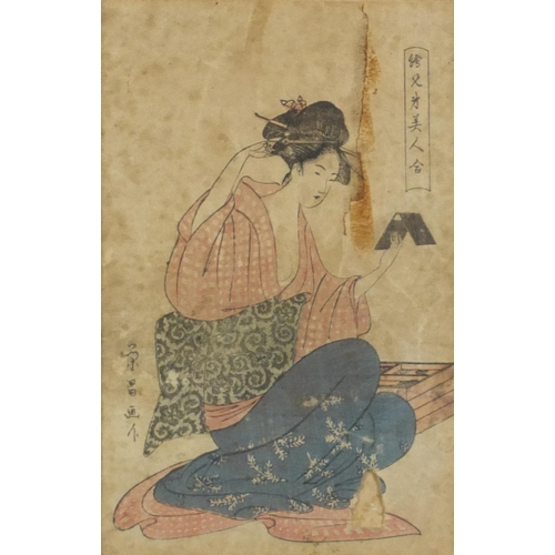 Geisha girl, Japanese woodblock print, mounted, framed and glazed, 14cm x 9cm excluding the mount and frame