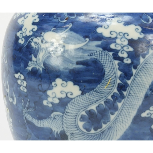 47 - Large Chinese blue and white porcelain vase hand painted with dragons chasing a flaming pearl amongs...