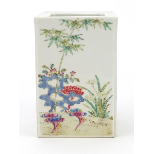 231 - Good Chinese porcelain brush pot finely hand painted in the famille rose palette with panels of chil...